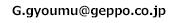 geppo:mail